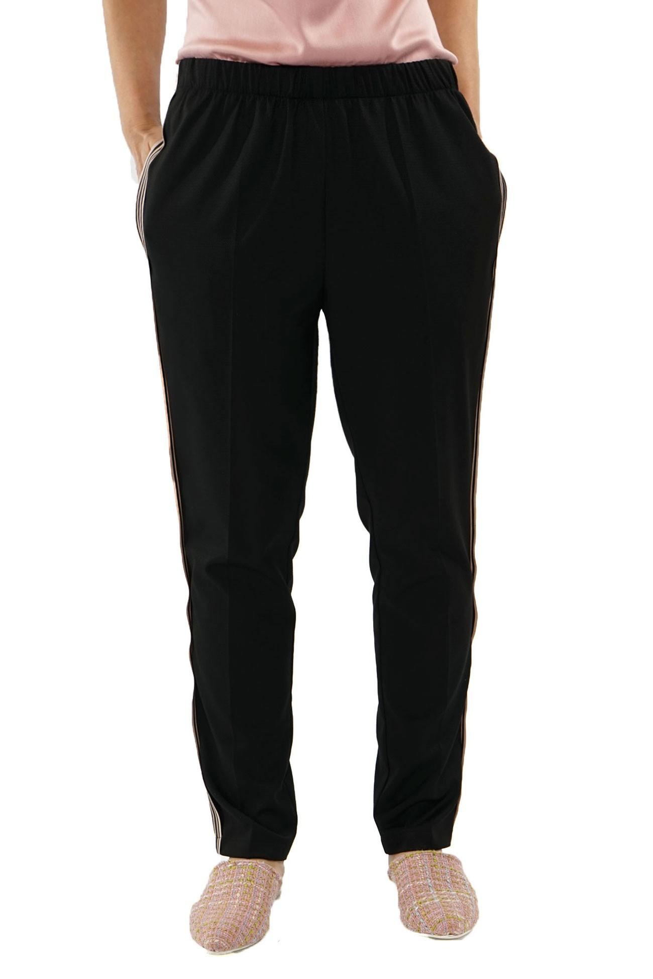 Pantalon cu dungi pe lateral